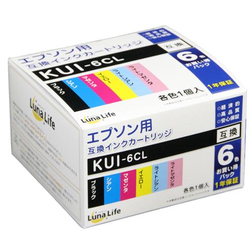 ワールドビジネスサプライ Luna Life エプソン用 KUI-6CL 互換インクカートリッジ  6本セット
