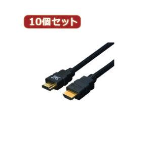 変換名人 10個セット ケーブル HDMI 10.0m(1.4規格 3D対応) HDMI-100G3X10