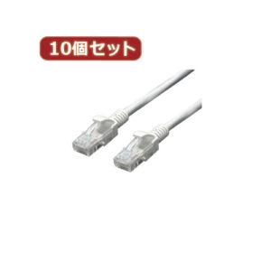 変換名人 10個セット LANケーブル CAT5 50.0m LAN5-CA5000X10