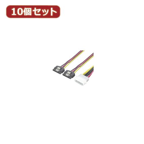変換名人 10個セット 4pin電源→SATA電源2分岐 4P-SPR/2X10