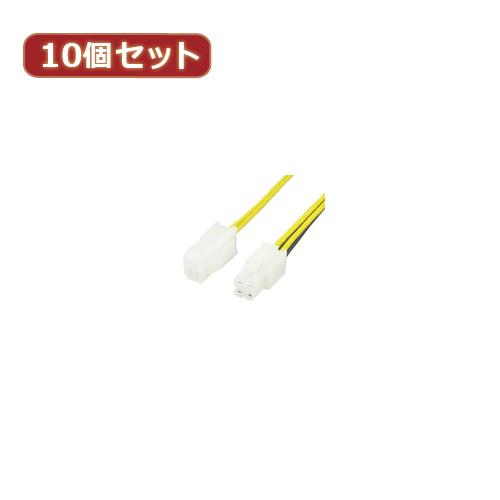 変換名人 10個セット ATX電源延長30cm ATXP/CA30X10