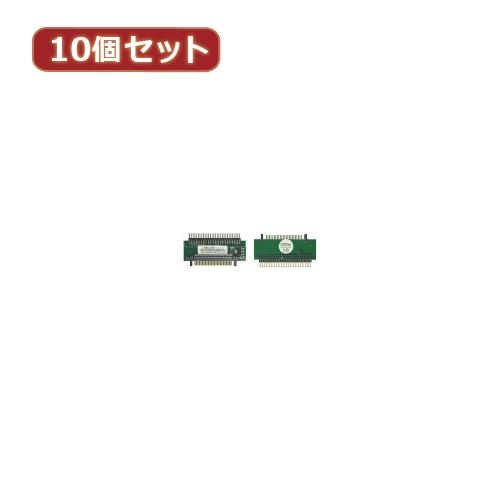 """変換名人 10個セット 1.8""""HDD→2.5""""HDD変換 IDE-18A25AX10"""