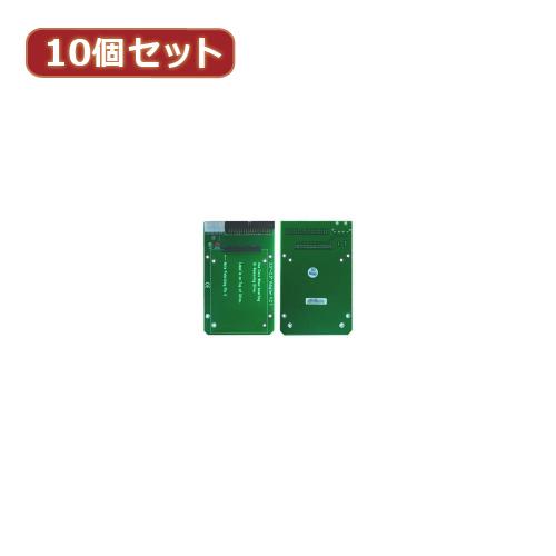 "変換名人 10個セット 2.5""HDD→3.5""HDD変換(固定) IDE-25A35AFX10"