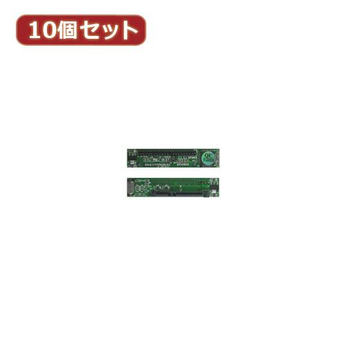 """変換名人 10個セット 2.5""""HDD用 SATA→IDE変換Z型 IDE-SATAZD3X10"""