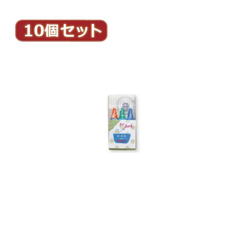 10個セット 日本理化学工業 おふろdeキットパス POPカラー KF3S-1X10