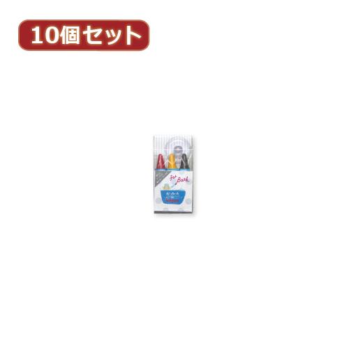 10個セット 日本理化学工業 おふろdeキットパス STUDYカラー KF3S-3X10