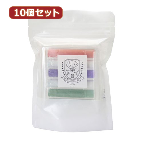 10個セット 日本理化学工業 スクールシリーズ マーブル SC-4X10