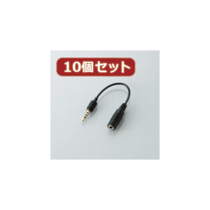 10個セット エレコム 4極延長ヘッドホンケーブル MPA-EHPS01BKX10