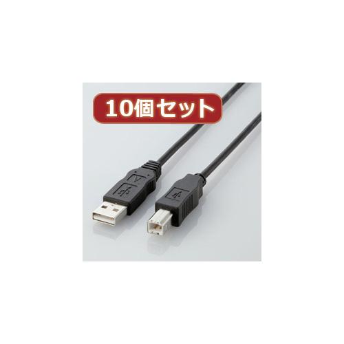 10個セット エレコム エコUSBケーブル(A-B・1.5m) USB2-ECO15X10