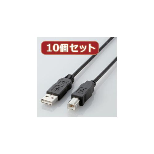 10個セット エレコム エコUSBケーブル(A-B・2m) USB2-ECO20X10