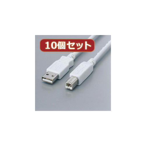 10個セット エレコム フェライト内蔵USBケーブル USB2-FS15X10