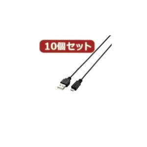 10個セット エレコム 極細Micro-USB(A-MicroB)ケーブル MPA-AMBXLP05BKX10
