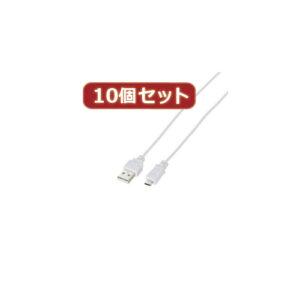 10個セット エレコム 極細Micro-USB(A-MicroB)ケーブル MPA-AMBXLP10WHX10