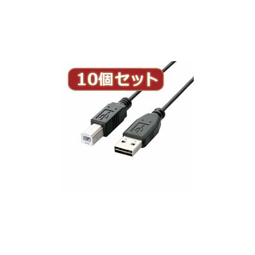10個セット エレコム 両面挿しUSBケーブル(A-B) U2C-DB30BKX10