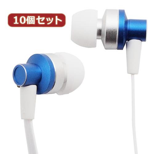 10個セット イヤホン マイク付き カナル型 スマートフォン対応 ブルー AS-CAMU001X10