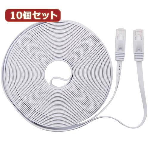 10個セット LANケーブル フラット CAT6 15m 白 AS-CAPC016X10