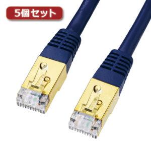 5個セット サンワサプライ カテゴリ7LANケーブル3m KB-T7-03NVNX5