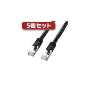 5個セット サンワサプライ PoE CAT6LANケーブル(10m) KB-T6POE-10BKX5