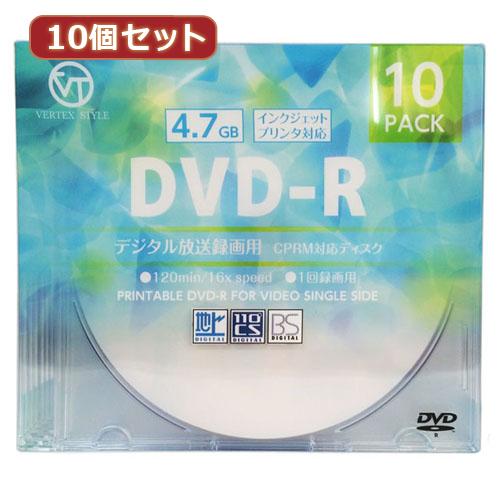 10個セット VERTEX DVD-R(Video with CPRM) 1回録画用 120分 1-16倍速 10P インクジェットプリンタ対応(ホワイト) DR-120DVX.10CAX10
