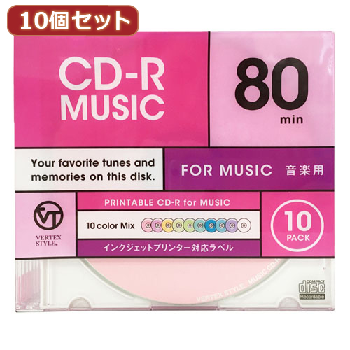 10個セット VERTEX CD-R(Audio) 80分 10P カラーミックス10色 インクジェットプリンタ対応 10CDRA.CMIX.80VXCAX10