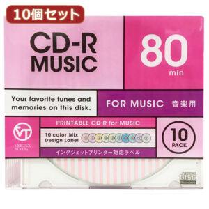 10個セット VERTEX CD-R(Audio) 80分 10P カラーミックス・ストライプデザイン10色 インクジェットプリンタ対応 10CDRA.DESMIX.80VXCAX10
