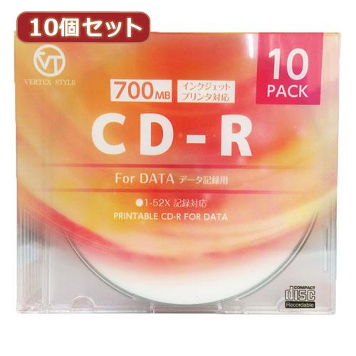10個セット VERTEX CD-R(Data) 1回記録用 700MB 1-52倍速 10P インクジェットプリンタ対応(ホワイト) 10CDRD.700MBCAX10