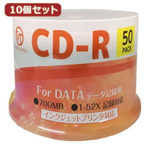 10個セット VERTEX CD-R(Data) 1回記録用 700MB 1-52倍速 50Pスピンドルケース50P インクジェットプリンタ対応(ホワイト) CDRD80VX.50SX10