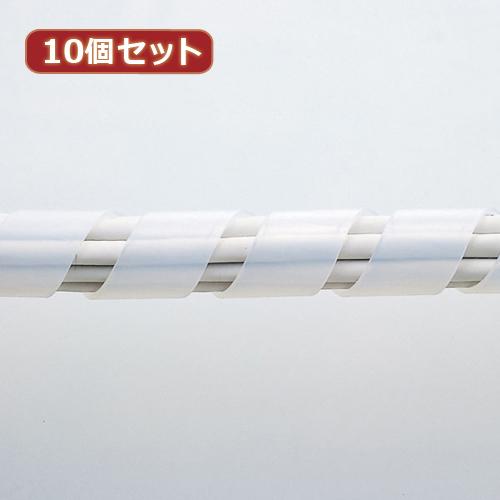 10個セット サンワサプライ ケーブルタイ(スパイラル・ホワイト) CA-SP20W-5X10