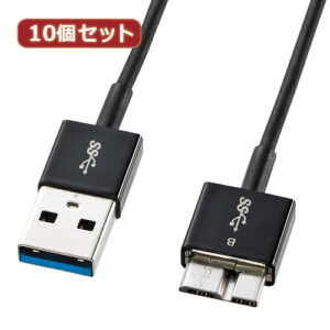 10個セット サンワサプライ USB3.0マイクロケーブル(A-MicroB)0.5m超ごく細 KU30-AMCSS05 KU30-AMCSS05X10