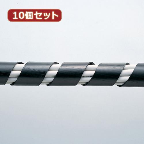 10個セット サンワサプライ ケーブルタイ(スパイラル・ブラック) CA-SP20BKX10