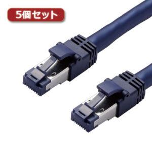 5個セットエレコム LANケーブル/CAT8/爪折れ防止/10m/ブルーメタリック LD-OCTT/BM100X5