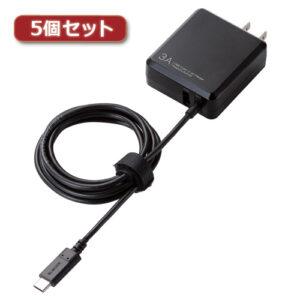 5個セットエレコム スマートフォン タブレット用AC充電器 USB_Type-C ケーブル一体型 USB-Aメス付 1.5m 5V3A対応 ブラック MPA-ACCFW154BKX5