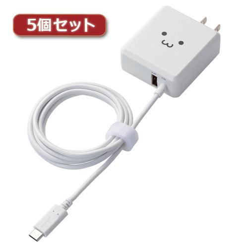 5個セットエレコム スマートフォン タブレット用AC充電器 USB_Type-C ケーブル一体型 USB-Aメス付 1.5m 5V3A対応 ホワイトフェイス MPA-ACCFW154WFX5