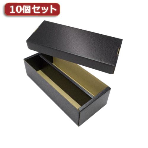 10個セットアンサー トレーディングカード用ストレイジボックスHG 1600 ANS-TC055 ANS-TC055X10