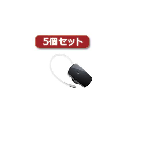 5個セットロジテック BT音楽対応ミニヘッドセット LBT-PCHS400MBK LBT-PCHS400MBKX5