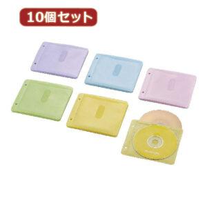 10個セットエレコム Blu-ray・CD・DVD対応不織布ケース 2穴 CCD-NBWB60ASO CCD-NBWB60ASOX10