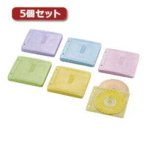 5個セットエレコム Blu-ray・CD・DVD対応不織布ケース 2穴 CCD-NBWB120ASO CCD-NBWB120ASOX5