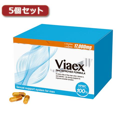 5個セットViaex 滋養強壮サプリメント EV94795X5