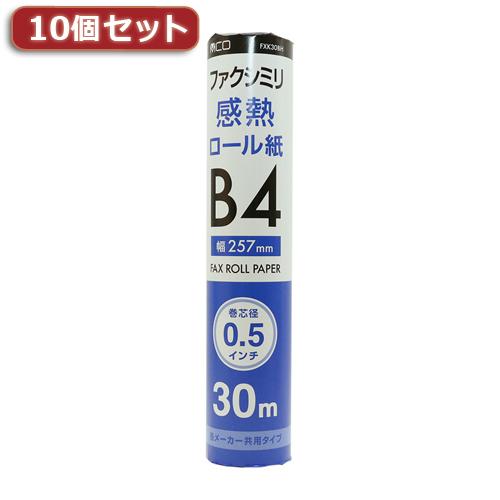 10個セット ミヨシ 各メーカー共用タイプ FAX用感熱ロール紙 30m巻 0.5インチ芯 1本入り FXK30BH-1X10