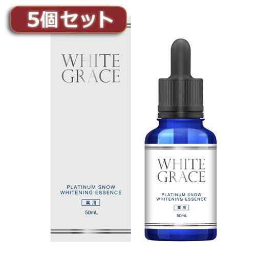 5個セット 薬用美容液 WHITEGRACE EV96560X5