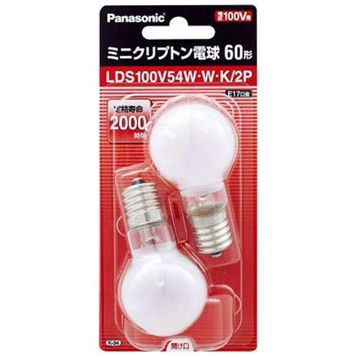 10個セット Panasonic ミニクリプトン電球ホワイト2個セット E17 35mm径 60形 LDS100V54WWK2PX10
