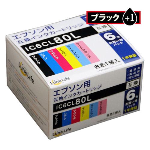 2個セット ワールドビジネスサプライ Luna Life エプソン用 互換インクカートリッジ IC6CL80L ブラック1本おまけ付き 7本パック LNEP80/6PBK+1X2