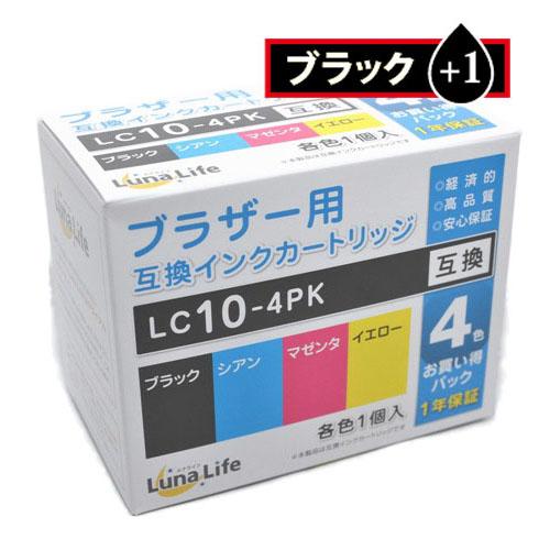 3個セット ワールドビジネスサプライ Luna Life ブラザー用 互換インクカートリッジ LC10-4PK ブラック1本おまけ付き 5本パック LNBR10/4PBK+1X3