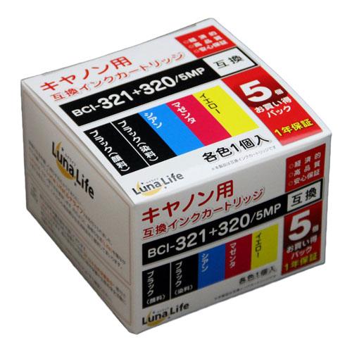 2個セット ワールドビジネスサプライ Luna Life キヤノン用 互換インクカートリッジ BCI-321+320/5MP 5本セット LNCA320+321/5PX2