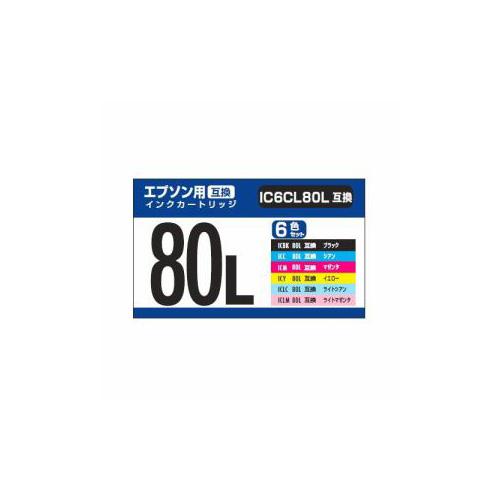 2個セット ナカバヤシ エプソン用互換インク(6色パック)IC6CL80L互換 PPCPP-EIC80L-6PX2