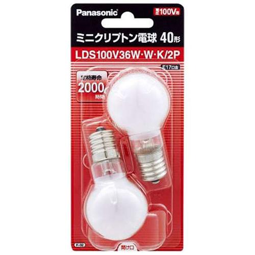 10個セット Panasonic ミニクリプトン電球ホワイト2個セット E17 35mm径 40形 LDS100V36WWK2PX10