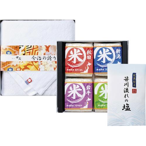 特別厳選 本格食べくらべお米・今治タオルギフトセット L4005027
