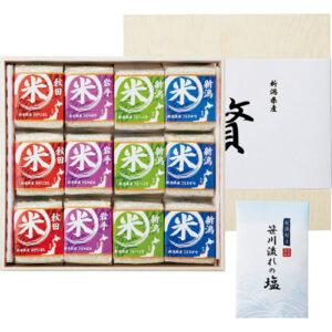 初代 田蔵 高級木箱入り 贅沢銘柄食べくらべ満腹リッチギフトセット L4005048