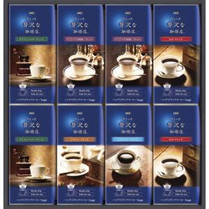 AGF ちょっと贅沢な珈琲店ドリップコーヒーギフト B5106025