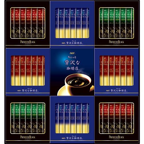 ちょっと贅沢な珈琲店 スティックプレミアムブラックギフト B5106067